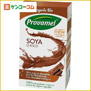 プロヴァメル オーガニック チョコレート豆乳 250ml/プロヴァメル/豆乳・豆乳飲料/税込2052円以...