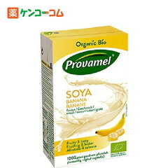 プロヴァメル オーガニック バナナ豆乳 250ml/プロヴァメル/ジュース・飲料(有機JAS)/税込\1980...