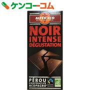 アルテル オーガニック トレード チョコレート ノワール アンターンス フェアトレードチョコレート