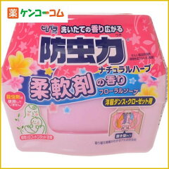 ピレパラアース 防虫力 ナチュラルハーブ 柔軟剤の香り フローラルソープ 300ml/ピレパラアース...