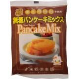 「無糖パンケーキミックス 150g」卵・乳・小麦を含まない米粉のケーキミックスです。無糖パン...