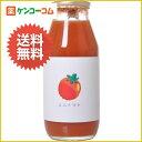 コロポックルの里から ミニトマトジュース 180ml×12本セット[コロポックルの里から トマトジュース ケンコーコム]