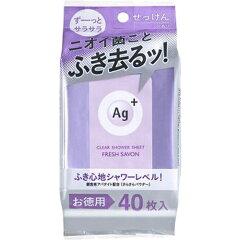 Ag+ クリアシャワーシート せっけんの香り 40枚/Ag+(エージープラス)/デオドラントシート/税込\...