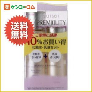 カネボウ suisai プレミオリティ ローション・エマルジョンセット1/suisai(スイサイ)/化粧水 さ...