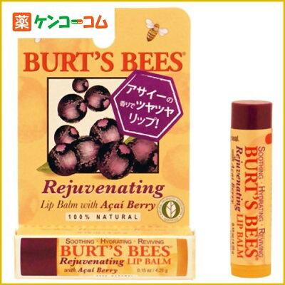バーツビーズ リップバームスティック アサイーベリー4.25g(正規輸入品)/Burts Bees(バーツビー...