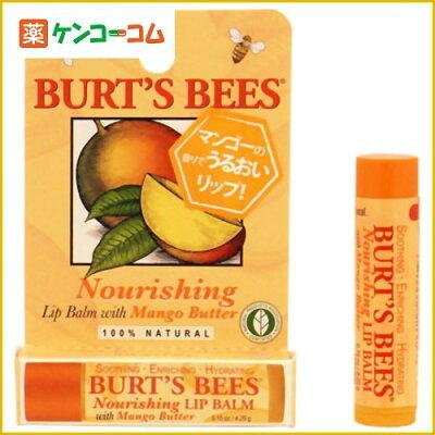 バーツビーズ リップバームスティック マンゴーバター4.25g(正規輸入品)/Burts Bees(バーツビー...