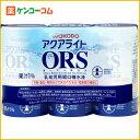 アクアライト オーアールエス 125ml×3本[和光堂 アクアライト イオン飲料(ベビー用) …