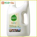 セブンスジェネレーション ベビー 衣料用洗剤 2倍濃縮 4.43L/セブンスジェネレーション/液体洗...