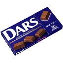 森永 ダース ビター 12粒/DARS(ダース)/チョコレート/税込\1980以上送料無料森永 ダース ビター...