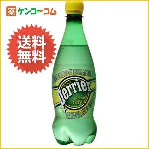 ペリエ レモン 炭酸水 500ml×24本 ペットボトル(並行輸入品)/ペリエ(Perrier)/炭酸水(スパーク...