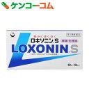 【第1類医薬品】ロキソニンS 12錠(セルフメディケーション税制対象)【8_k】【rank】★要メール確認 薬剤師からお薬の使用許可がおりなかった場合等はご注文は全キャンセルとなります