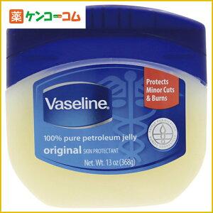 ヴァセリン ペトロリュームジェリー 368g/ヴァセリン/保湿クリーム/税込2052円以上送料無料ヴァ...