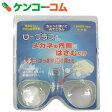 ローグラス L +1.5 ケース付[ローグラス 老眼鏡]【あす楽対応】