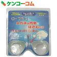 ローグラス L +3.0 ケース付[ローグラス 老眼鏡]【あす楽対応】