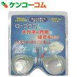 ローグラス L +3.5 ケース付[ローグラス 老眼鏡]【あす楽対応】