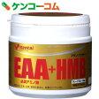Kentai(ケンタイ) EAA+HMB グレープフルーツ風味 180g[Kentai(ケンタイ) アミノ酸]【あす楽対応】【送料無料】