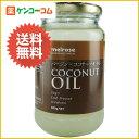 メルローズ バージン・ココナッツオイル 300g/メルローズ/ココナッツオイル(ヤシ油)/送料無料メ...