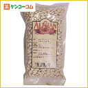 アリサン グレートノーザンビーンズ 500g/アリサン/白いんげん豆(乾燥豆)/税込\1980以上送料無...