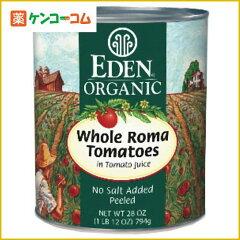 エデン ホールローマトマト缶 794g/エデン/トマト缶詰(トマト缶)/税込2052円以上送料無料エデン...