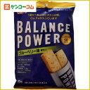 バランスパワー ブルーベリー味(果肉入り) 6袋(12本)/バランスパワー/ビスケット・クッキー(バ...