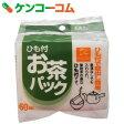 ドルフィン ひも付きお茶パック M 60枚入[お茶・だしパック J-NET]【あす楽対応】
