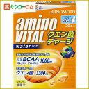 アミノバイタル クエン酸チャージウォーター レモン味 20本入/アミノバイタル/アミノ酸飲料/送...
