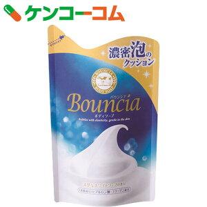バウンシア ホワイト ケンコーコム シャンプー