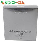 ドクターシーラボ BBパーフェクトファンデーション ホワイト377プラス レフィル N2[ドクターシーラボ BBパウダー UVケア 紫外線対策]【送料無料】