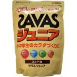 ザバス(SAVAS) ジュニア ココア味 800g/ザバス(SAVAS)/ホエイ プロテイン/送料無料 ザバス(SAVAS) ジュニア ココア味 800g[ザバス(SAVAS) ホエイ プロテイン]