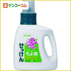 ミヨシ 液体せっけん そよ風 花束の香り 1.2L/ミヨシ そよ風/液体洗剤 衣類用/税込\1980以上送...