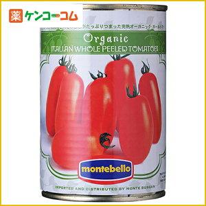 スピガドーロ オーガニック・ホールトマト 400g/スピガドーロ/トマト缶詰(トマト缶)/税込\1980...