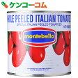 モンテベッロ ホールトマト 2550g[スピガドーロ トマト缶詰(トマト缶)]