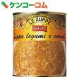 メニュー 3種の豆とスペルト小麦のスープ 850g[MENU(メニュー) スープ]【あす楽対応】