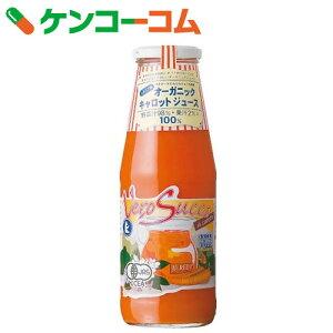 アウレーリ オーガニックキャロットジュース にんじん ジュース キャロットジュース