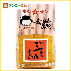 ホシサン ごていしゅ 麦粒みそ 1kg/ホシサン/味噌(みそ)/税込2052円以上送料無料ホシサン ごて...