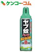 ヤブ蚊バリア 450ml[フマキラー ヤブ蚊バリア 殺虫剤スプレー]