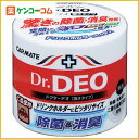 【数量限定】カーメイト ドクターデオ 置きタイプ 車用 DSD4 100g/Dr.DEO(ドクターデオ)/消毒・...