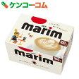 マリーム スティック 3g×100本[marim(マリーム) コーヒーミルク・コーヒーフレッシュ]【ag12ak】