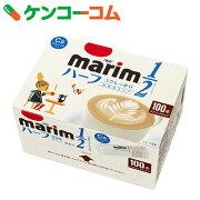 マリーム スティック コーヒーミルク・コーヒーフレッシュ