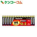 パナソニック アルカリ乾電池 単4形 12本+2本パック LR03XJSP/14S