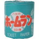 「ホームラン トイレットペーパー 1ロール シングル」水洗に最適なトイレットペーパー です。...