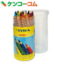 リラ ファルビー(軸白木) 18色セット【送料無料】