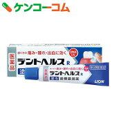 【第3類医薬品】デントヘルスR 10g[デントヘルス 口中薬/歯周病/ゲル]