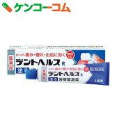 【第3類医薬品】デントヘルスR 20g[デントヘルス 口中薬/歯周病/ゲル]