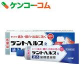 【第3類医薬品】デントヘルスR 40g[デントヘルス 口中薬/歯周病/ゲル]