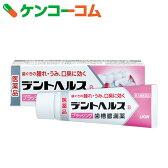 【第3類医薬品】デントヘルスB 45g[デントヘルス 口中薬/歯周病/ゲル]