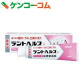 【第3類医薬品】デントヘルスB 90g[デントヘルス 口中薬/歯周病/ゲル]