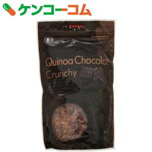 チョコレート クランチ エルサンクジャポン グラノーラ・クランチ