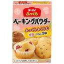 「ニップン ふっくら ベーキングパウダー 30g(10g*3袋入)」製菓・製パン・揚げ物用と幅広くお...