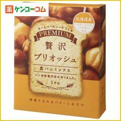 クオカ プレミアム 食パンミックス 贅沢ブリオッシュ 1斤分 250g/cuoca(クオカ)